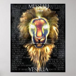 Lion of Judah Print