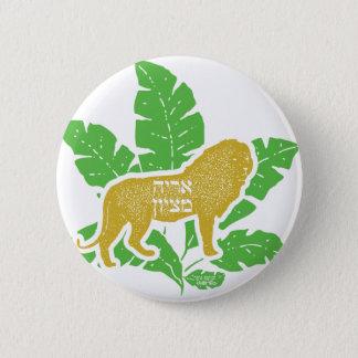 Lion of Zion Button