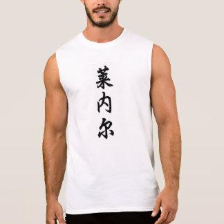 lionel sleeveless shirt