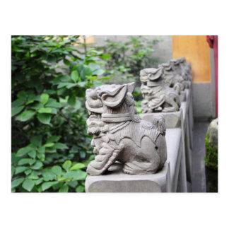 Lions in Chongqing Postcard