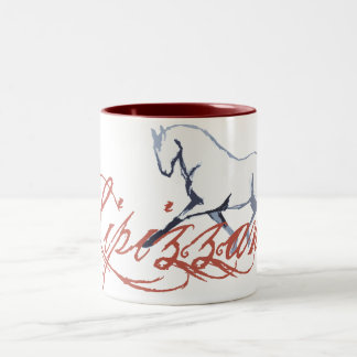 Lipizzaner Coffee Mugs