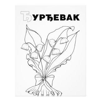 lirio de los valles cirílico serbio plantillas de membrete