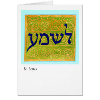 Lishmoa: To Listen Card