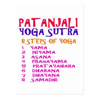 Lista de la compilación de Sutra de la yoga de Tarjeta Postal