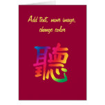 Listen Chinese Character Cards