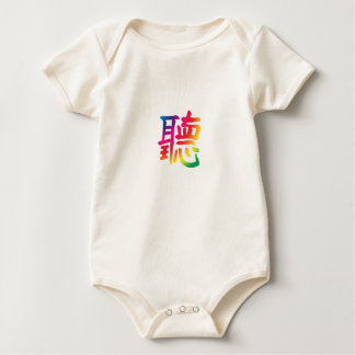 Listen Chinese Character Rompers