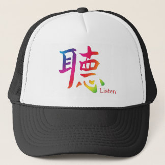 Listen Chinese Character Trucker Hat