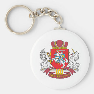 Lithuania Coat Of Arms Keychain