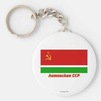 Lithuanian SSR Flag with Name Key Chains