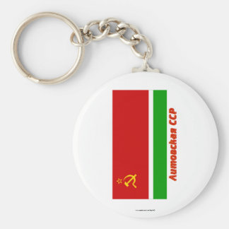 Lithuanian SSR Flag with Name Keychains