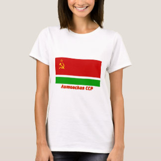 Lithuanian SSR Flag with Name T-Shirt