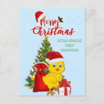 Little Baby Chicken Christmas Holiday Postcard