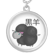 Little Black Sheep Silver Plated Necklace