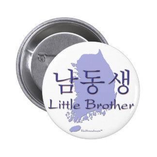 Little Brother (Korean) Button