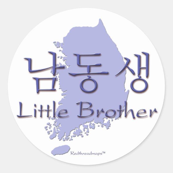 Little Brother (Korean) Classic Round Sticker