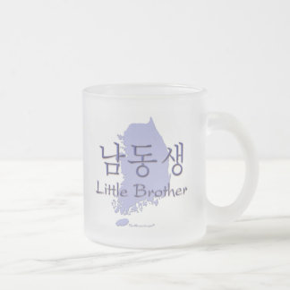 Little Brother (Korean) Frosted Glass Coffee Mug