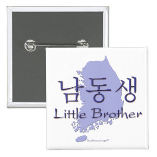 Little Brother (Korean) Pinback Button