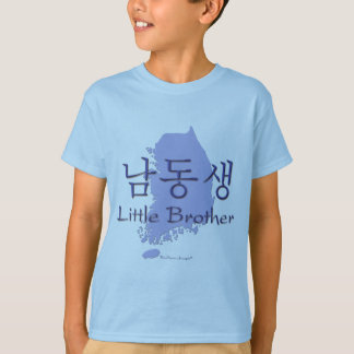 Little Brother (Korean) T-Shirt