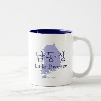 Little Brother (Korean) Two-Tone Coffee Mug