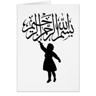 Little child silhouette Islamic Bismillah Card