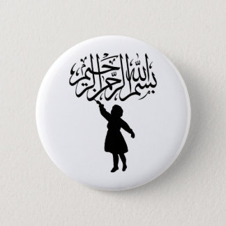 Little child silhouette Islamic Bismillah Pinback Button