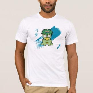 Little Crouching Kappa Yokai T-Shirt