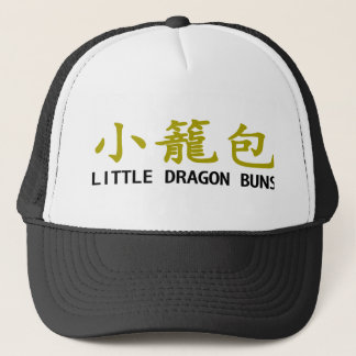 Little Dragon Buns 小籠包 Hat