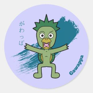 Little Gawappa Yokai Sticker