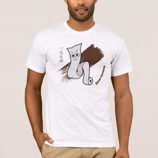 Little Ittan-momen Yokai T-Shirt