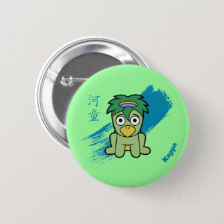 Little Kappa Yokai Pinback Button