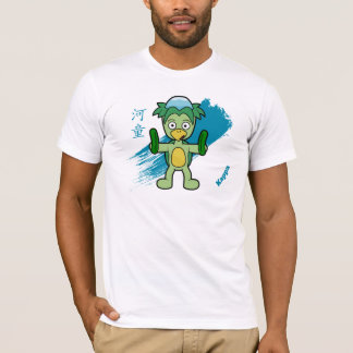 Little Kappa Yokai T-Shirt