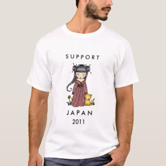 Little Kimono Girl Japan Relief t-shirt