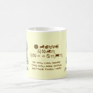 Little Mummy Coffee Mug