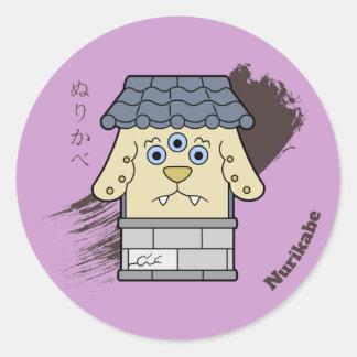 Little Nurikabe Yokai Round Sticker