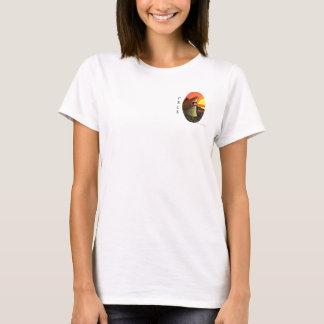 Little Pele T-Shirts & Apparel