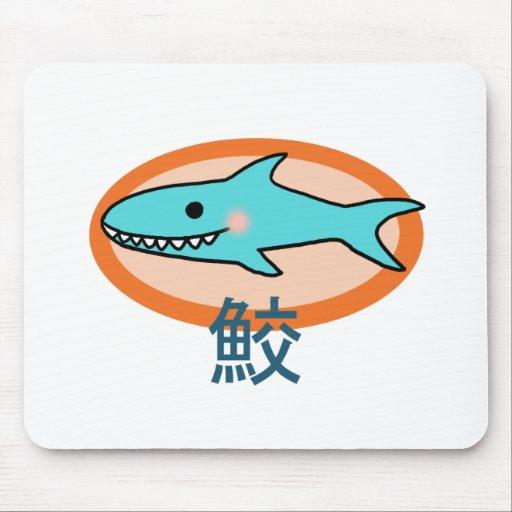 Little Shark Mouse Pad