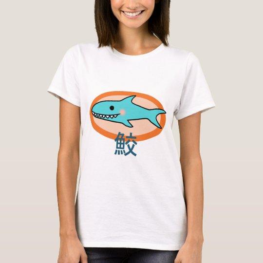 Little Shark T-Shirt