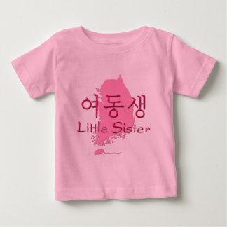 Little Sister (Korean Hangul) Baby T-Shirt