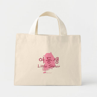 Little Sister (Korean Hangul) Mini Tote Bag