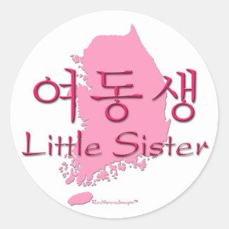 Little Sister (Korean Hangul) Stickers