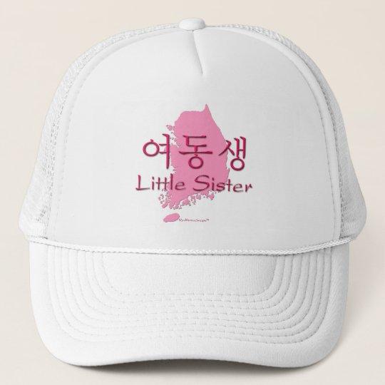 Little Sister (Korean Hangul) Trucker Hat