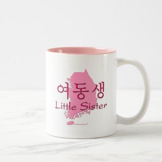 Little Sister (Korean Hangul) Two-Tone Coffee Mug
