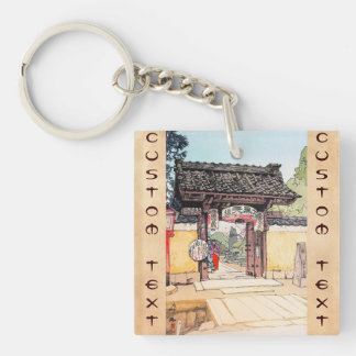 Little Temple Gate Hiroshi Yoshida shin hanga Keychain
