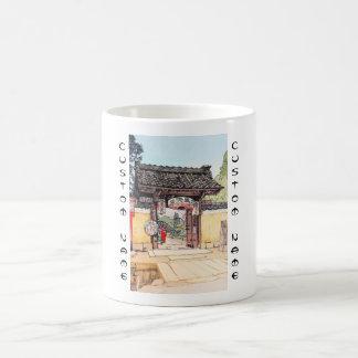 Little Temple Gate Hiroshi Yoshida shin hanga Classic White Coffee Mug
