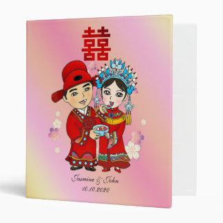 LittlePixyBoots - carpeta china del boda (rosa)