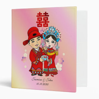 LittlePixyBoots - Chinese Wedding Binder (Pink)