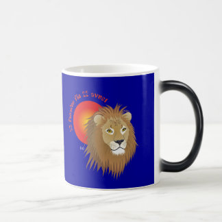 Liun 23 fanadur fin 22 avust cup mugs