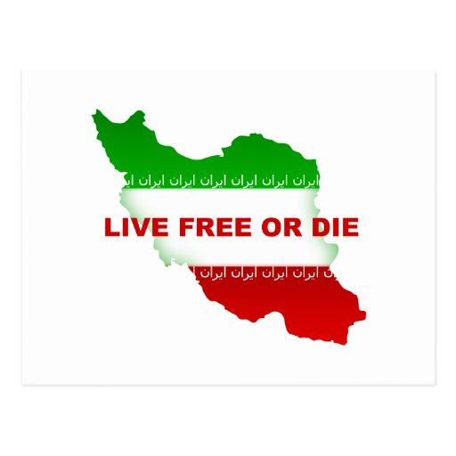 Live Free or Die Postcard