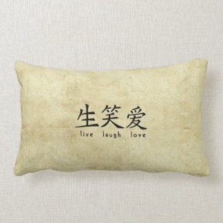 Live Laugh Love Asian Character Design Lumbar Pillow