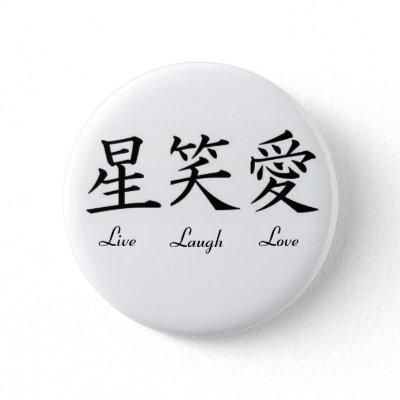 Live, Laugh, Love Pinback